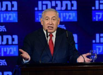 ¿Por qué Israel celebrará una segunda elección nacional en 2019?