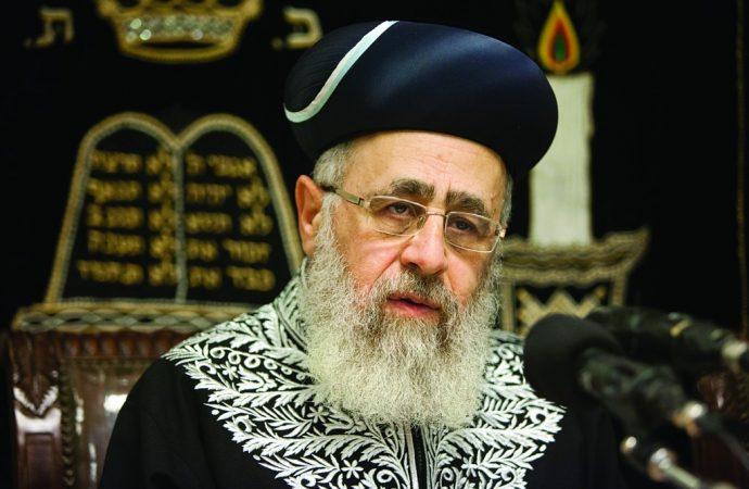 El Rishón L'Tzion y los Guedolei HaTorá Sefardim se pronuncian con respecto al Jilul Shabat en Ramat Gan