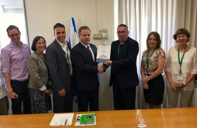 Israel busca establecer un banco estatal dedicado al desarrollo internacional