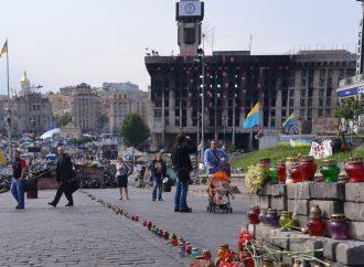 Decenas de legisladores ucranianos quieren que la embajada se mude a Jerusalén