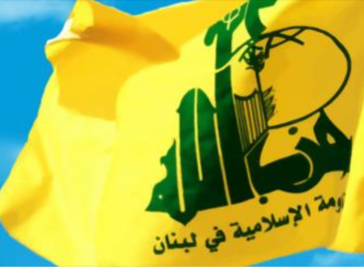 Hezbolá está buscando atacar a Israel