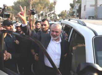 Las fuerzas jihadistas en Gaza amenazan a los participantes de la Cumbre Económica de Bahrein