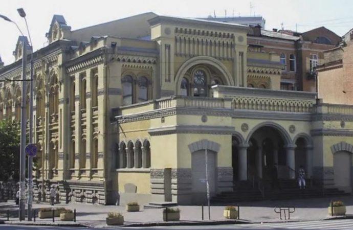 Sinagoga de Kiev evacuada tras amenaza de bomba
