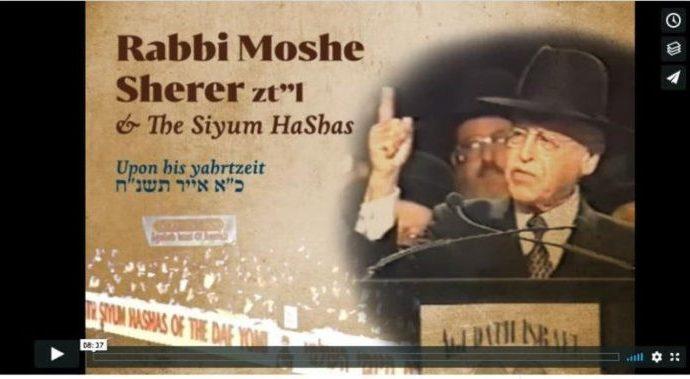 """Homenaje a una visión global para los Siyum HaShas: Reconocimiento al Rabino Moshé Sherer zt""""l"""