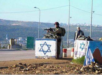 Autoridad palestina y la Unión Europea se apoderan ilegalmente de territorio en Israel