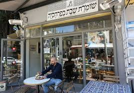 <strong>Debate en Jerusalem.</strong> ¿Hashgajá para restaurantes abiertos en Shabat?