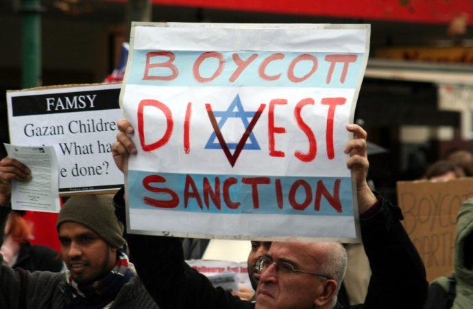 """240 académicos israelíes y judíos instan al gobierno alemán a rechazar la ley """"BDS es antisemitismo"""""""