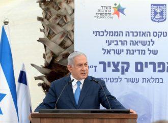 """<strong>Prevención.</strong> Netanyahu: Israel evitará que sus enemigos """"establezcan bases de ataque en nuestra vecindad"""""""