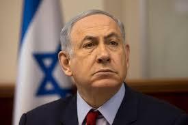 Crucial reunión de seguridad entre Israel, Estados Unidos y Rusia en Jerusalem