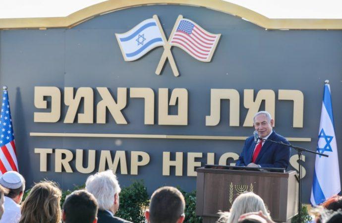 La historia de la comunidad israelí de Ramat Trump