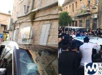 Susto en Shteeblaj: un árabe portando una vara metálica arrestado dentro de Zijron Moshé