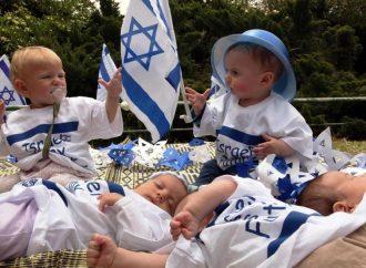 Aumenta el nivel de calidad de vida en Israel