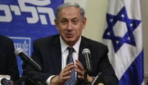 Israel y las relaciones parlamentarias con la Unión Europea
