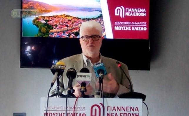 Por primera vez en Grecia, un judío fue elegido alcalde de Ioannina