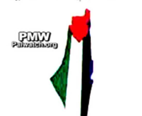 """AP enseña a los niños a esperar el """"Fin de Israel"""" y la """"Liberación de Palestina"""""""