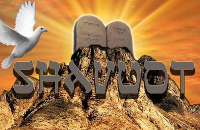 Shavuot: ¡una fiesta grandiosa y decisiva!