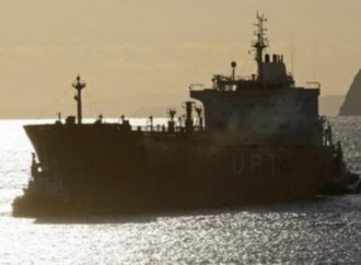 Barcos armados iraníes intentan apoderarse de petrolero británico