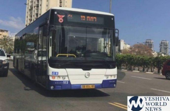 Ramat Gan da luz verde al servicio de autobuses de Shabat