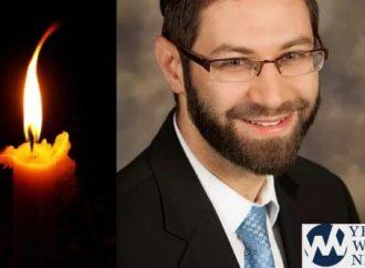 """Hallaron el cuerpo del rabino Reuven Bauman Z""""L"""