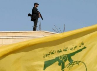 Israel mató a oficial superior de Hezbolá