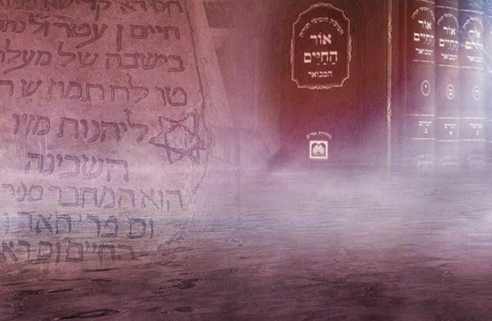 9 datos sobre el Ohr HaJaim en honor a su Yohrzeit