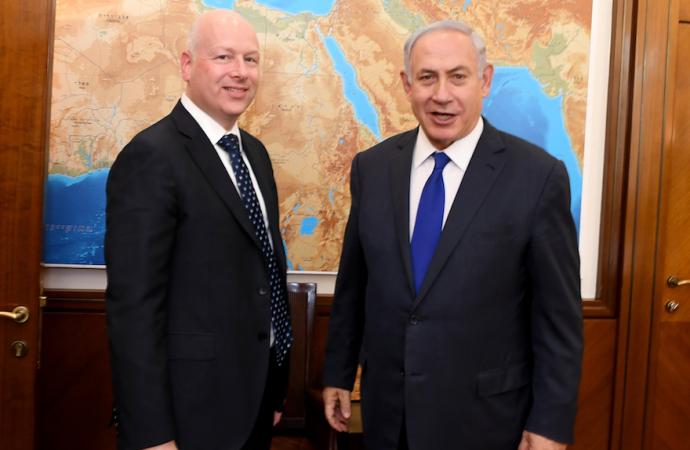 """Los palestinos no tienen un """"derecho"""" a la capital en Jerusalem"""