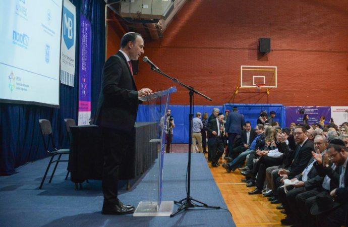 Se realizó el Encuentro Internacional de Educación Judía