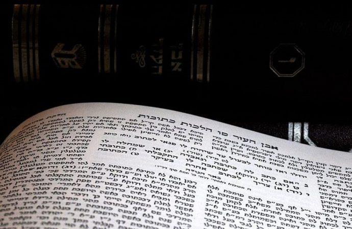 Nuevo Blog para explicar proceso de las decisiones de la Corte Rabínica