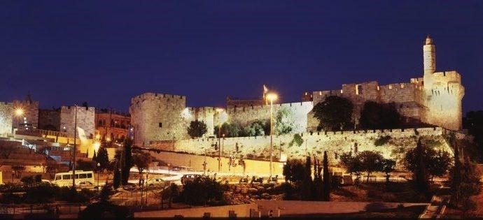 ¿Qué pasará con Jerusalem bajo el acuerdo?