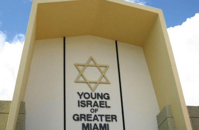 Dispararon a un judío en la puerta de la sinagoga Young Israel