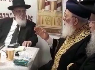 <strong>Reconocimiento.</strong> El trabajo de los grandes rabinos que no tuvieron hijos