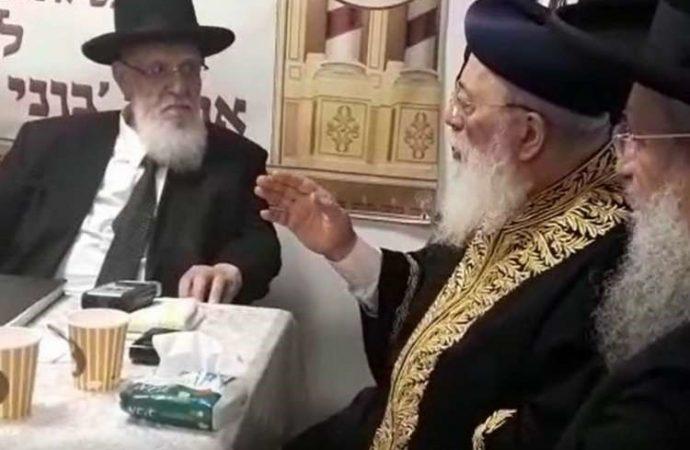 El trabajo de los grandes rabinos que no tuvieron hijos