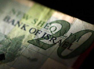 <strong>Publicación del Banco de Israel.</strong> El sistema financiero israelí podría estar en riesgo