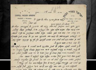 """Carta autografiada de Jafetz Jaim agradece la ayuda de """"nuestros hermanos en América"""""""