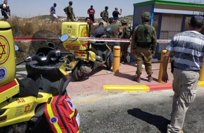 Ataque terrorista en Gush Etzion