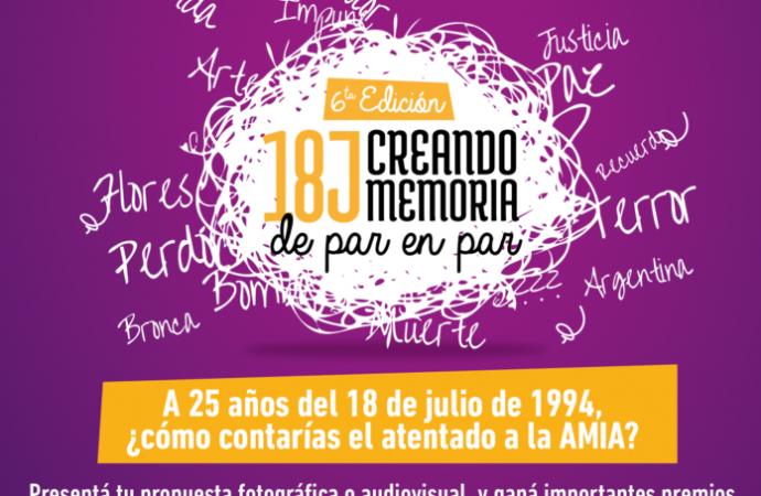 """AMIA lanzó la sexta edición del concurso """"Creando Memoria de par en par"""""""