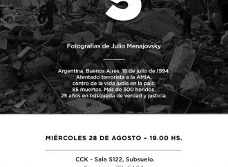 "AMIA inaugura muestra fotográfica ""Veinticinco"""