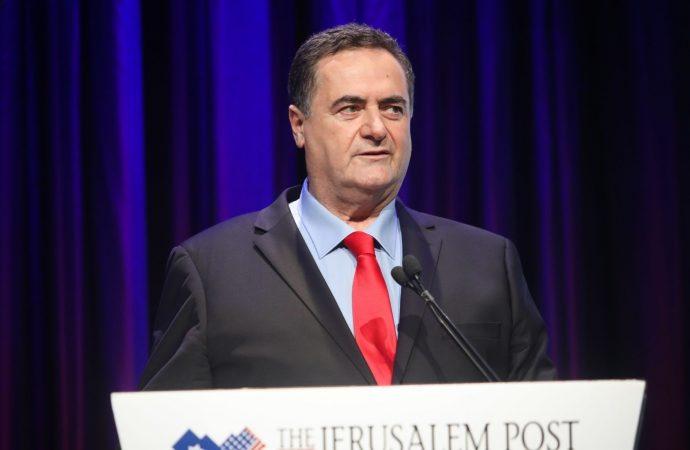 La República de Nauru reconoce a Jerusalem como capital de Israel