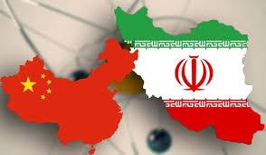 ¿Podría China sancionar a Irán para prevenir un ataque de Israel?