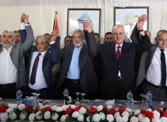 Por qué Egipto no quiere ayudar a Gaza