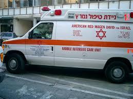 Estudiantes de Beit Shemesh salvan la vida de una maestra embarazada que sufrió un paro cardíaco