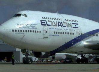 2.4 millones de personas pasarán por el aeropuerto internacional Ben-Gurión