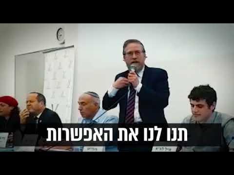 Yahadut Hatorah pierde su octavo asiento en favor del Likud