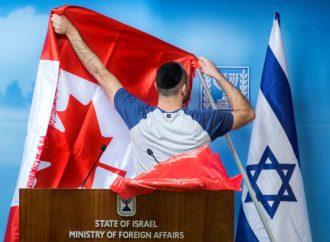 Tratado modernizado de libre comercio entre Israel y Canadá