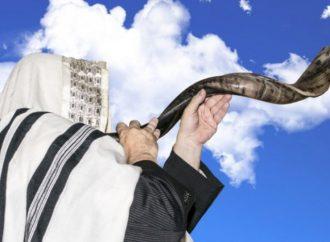 Diez temas importantes sobre el mes de Elul