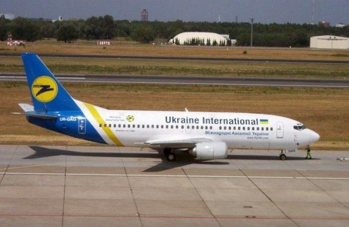 Les hacen pagar a pasajeros judíos por el equipaje de mano que se ajusta al reglamento