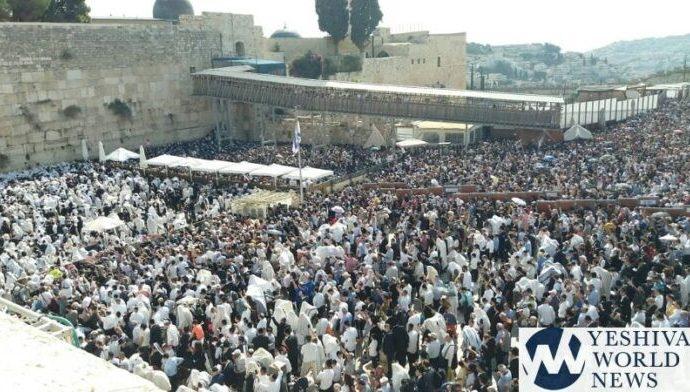 Miles de personas asistieron a la Bendición de los Kohanim en el Kotel