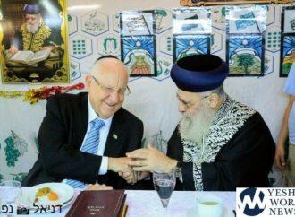 El presidente Rivlin visitó a los Grandes Rabinos de Israel