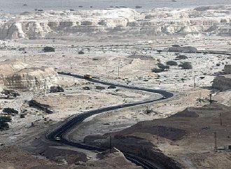 Fuerzas de seguridad israelíes arrestan a 7 infiltrados de Jordania