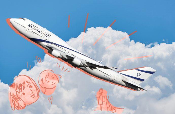 La brillante idea de esta madre judía hace que volar con niños sea menos infernal